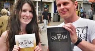 al-quran, motivasi al quran, al quran sumber inspirasi dan motivasi