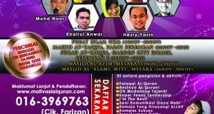 Program cuti sekolah, program remaja, Kem Cuti Sekolah, Motivasi Al-Quran, Program Motivasi