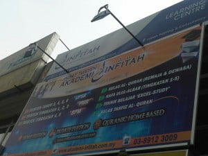 Akademi Infitah Learning Centre, Pusat Tuisyen Akademi Infitah