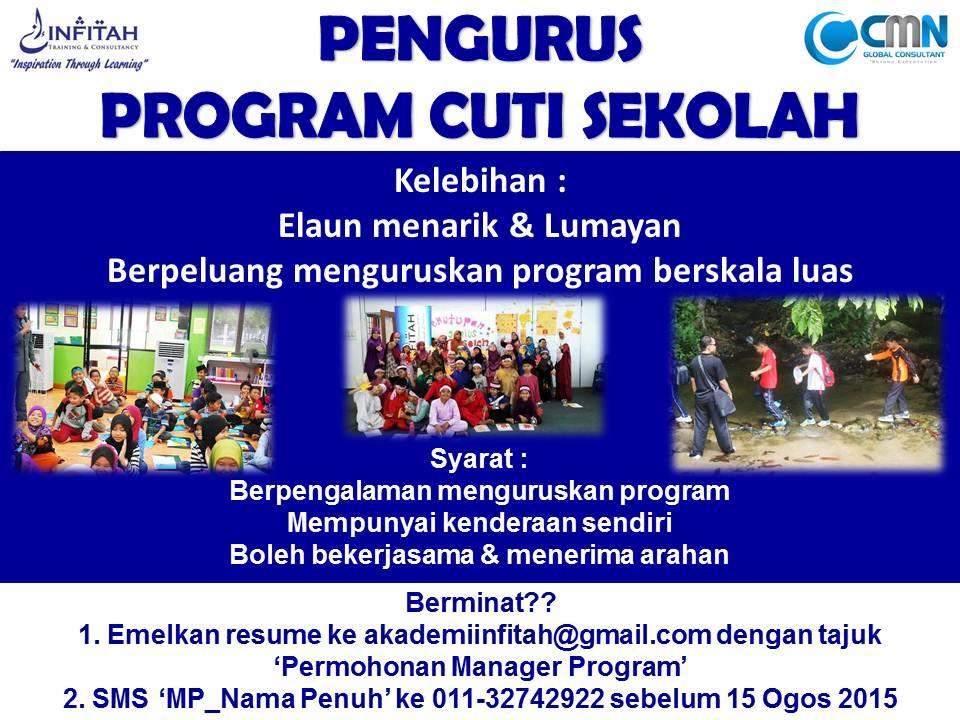 program cuti sekolah 2015