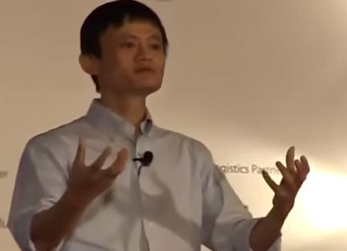 Jack Ma Pengasas Alibaba.com