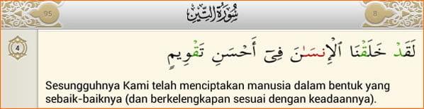 surah attin ayat 4 sebaik-baik kejadian