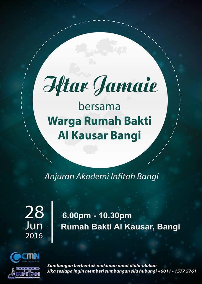 iftar jamaie