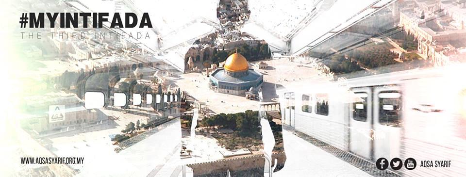 intifada 3 palestin