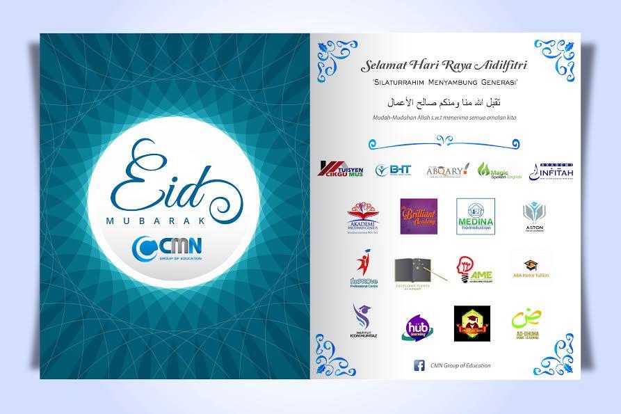 selamat hari raya cmn group of education kad raya kreatif best